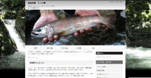 SnapCrab_NoName_2016-5-29_15-9-6_No-00