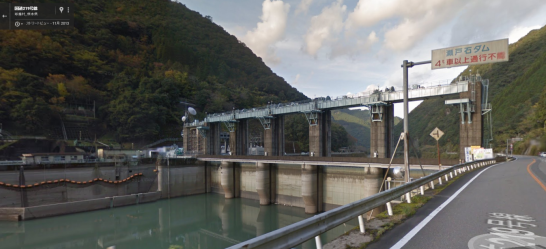 瀬戸石ダム