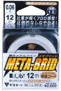metaburiddo