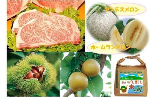 季節の農産物セット