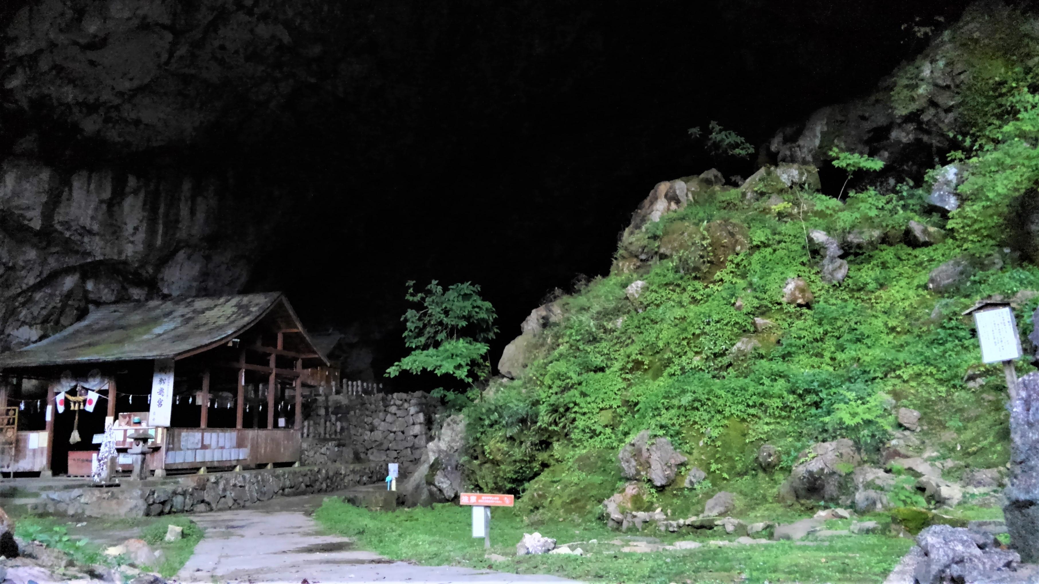 神瀬鍾乳洞 洞窟内